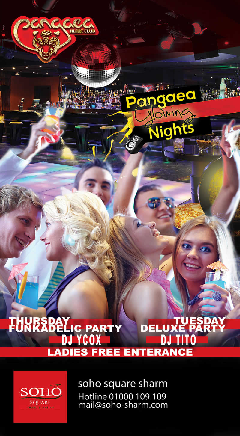 Pangaea Club Best Music In Sharm