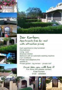 Dar Kortam - Apartments free for rent