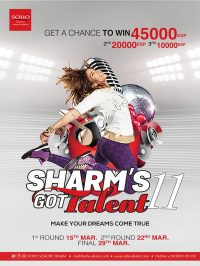 Sharm's Got Talent Season 11