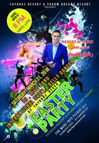 Easter Party at Fayrouz Beach on Saturday, March 31st - Fayrouz Resort & Sharm Dreams Resort