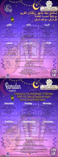 Celebrating The Holy Month Of Ramadan With Our Special Egyptian Night, Oriental Food and Oriental Takhet @ Tam Tam Naama Bay