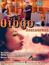 Brazilian BBQ & South American Specialties with Live Singer Heidi @ Ofogo Restaurant every Thursday 7pm, Ghazala Gardens