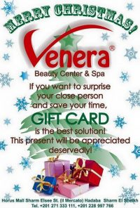 Surprise your close person with a Christmas Gift Card of Venera Beauty Center & Spa
