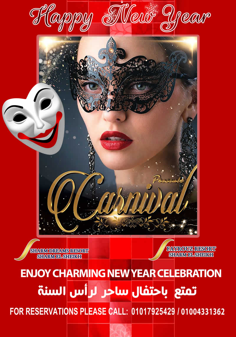 Enjoy Charming New Year Celebration @ Sharm Dreams & Fayrouz Resort Sharm el Sheikh
