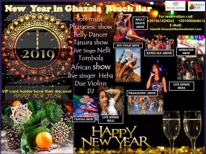 New Year in Ghazala Beach Bar - Ghazala Hotel Naama Bay