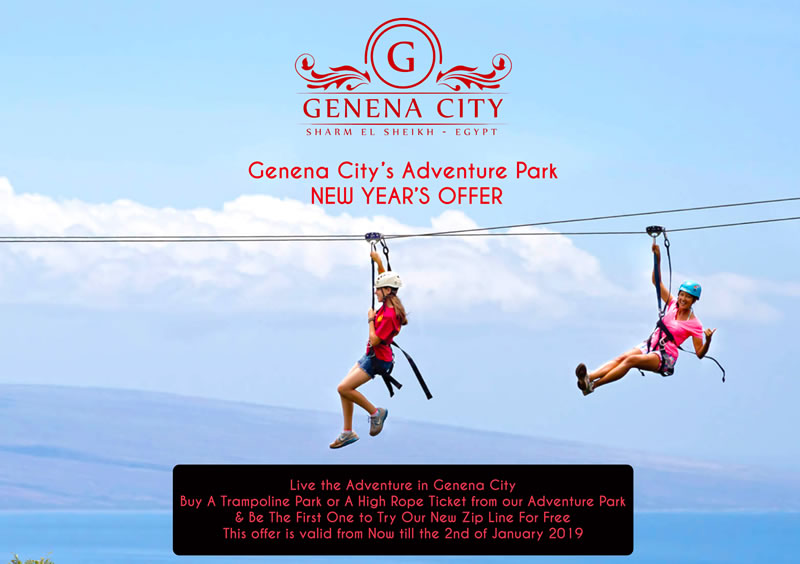 Be The First One to Try Genena City's New Zip Line