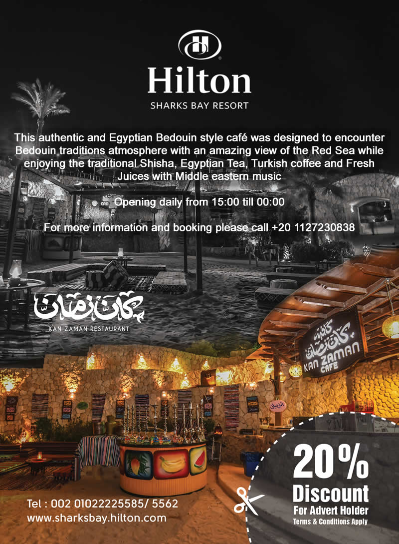Authentic and Egyptian Bedouin style Cafe', traditions, atmosphere and amazing view at Hilton Sharks Bay Resort
