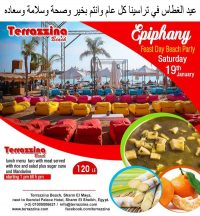 Epiphany Feast Day Beach Party on January 19th 1-5pm @ Terrazzina Beach