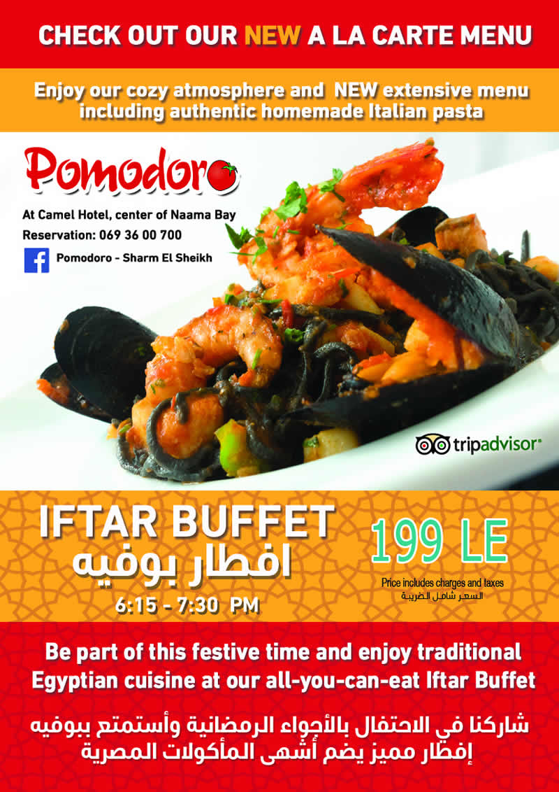 Iftar Buffet and Fine dining at Pomodoro restaurant, Naama Bay
