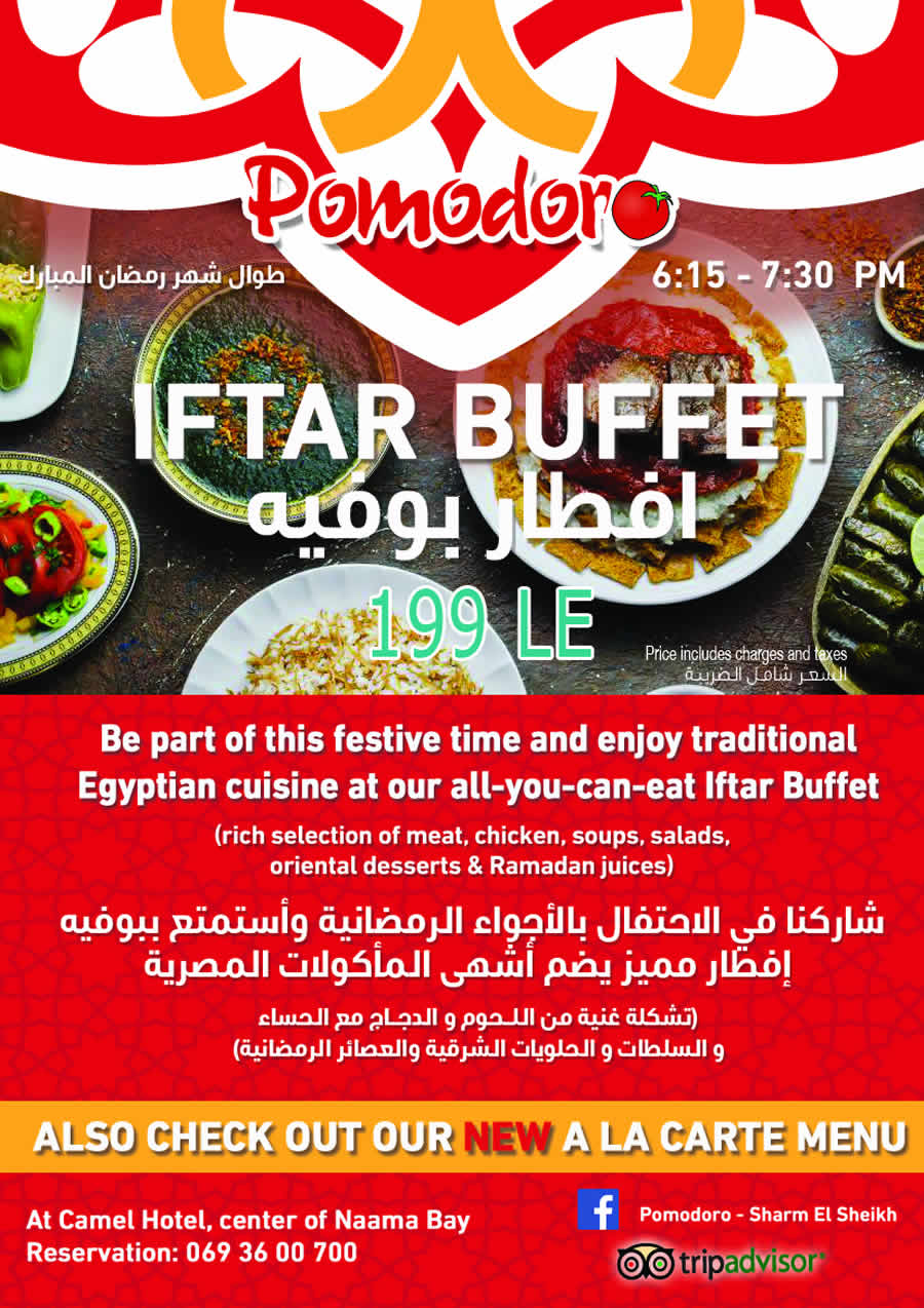 Enjoy an authentic Iftar with an all-you-can-eat buffet at Pomodoro restaurant in Naama Bay