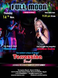 Full Moon Party with live music by Joleen Evans & Fire Show on Thursday, November 14th @ Terrazzina Beach